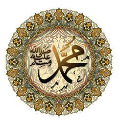 Calligraphic_representation_of_Muhammad's_name