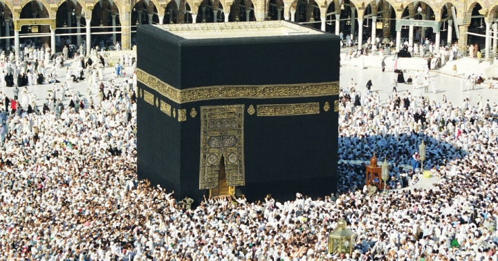 FB-30-Facts-About-Islam-The-Kaaba-27.jpg