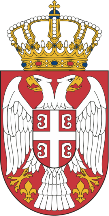 268px-Coat_of_arms_of_Serbia_small.jpg