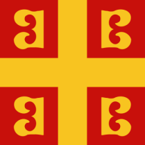 Byzantine_imperial_flag,_14th_century,_square.jpg
