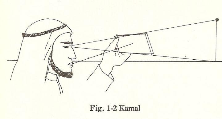 kamal (1)