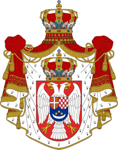 470px-Coat_of_arms_of_the_Kingdom_of_Yugoslavia.jpg