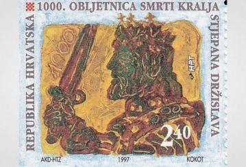 stephen-drislav-of-croatia-d3584291-c430-4410-904e-0534b062947-resize-750.jpeg