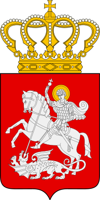 197px-Lesser_coat_of_arms_of_Georgia.jpg