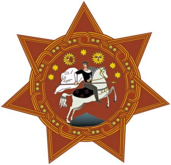 Coat_of_arms_of_the_Democratic_Republic_of_Georgia.jpg