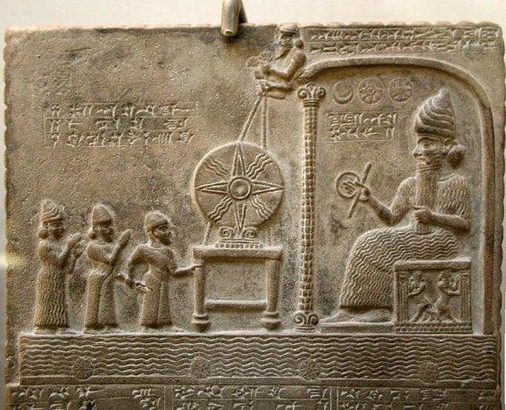 Bảng đáshamash-tablet